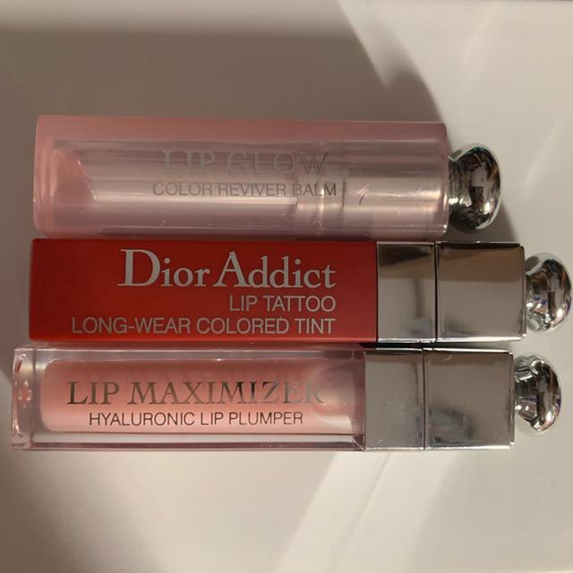 Dior(ディオール)のDior マキシマイザー コスメ/美容のベースメイク/化粧品(口紅)の商品写真