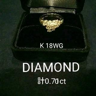 K18 WG☆ 高品質 天然ダイヤモンドリング※計 0.70ct VS. F(リング(指輪))