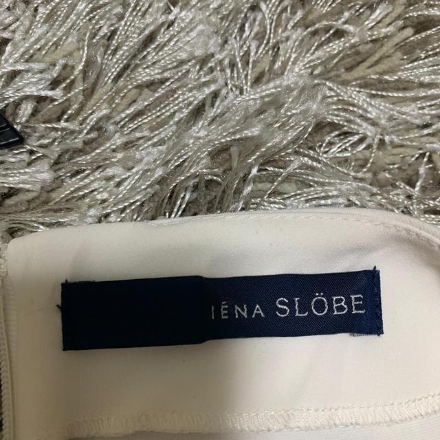 IENA SLOBE(イエナスローブ)のIENA SLOBE カットソー ブラウス レディースのトップス(カットソー(長袖/七分))の商品写真
