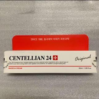 CNP - centellian24 マデカクリーム 新品未使用