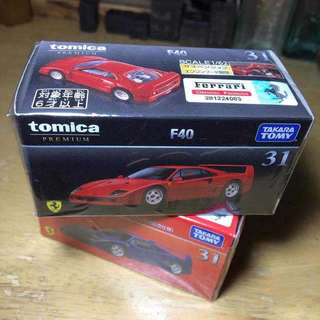 トミカ【 フェラーリF40 】新発売記念&通常品セット エンタメ/ホビーのおもちゃ/ぬいぐるみ(ミニカー)の商品写真