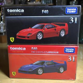 トミカ【 フェラーリF40 】新発売記念&通常品セット