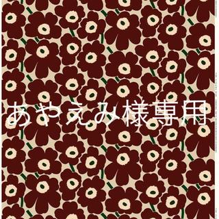 マリメッコ(marimekko)の【専用】マリメッコ Pieni Unikkoファブリック 各1m(生地/糸)