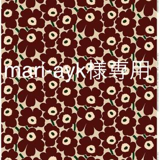 マリメッコ(marimekko)の【専用】マリメッコ Pieni Unikkoファブリック 各3m(生地/糸)