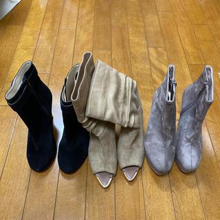レディー(Rady)のRady 靴3点セット Mサイズ(ブーツ)