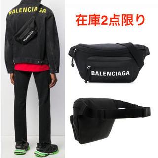 Balenciaga - ★BALENCIAGA★ウィール ロゴ クロスボディ/ベルトバッグ
