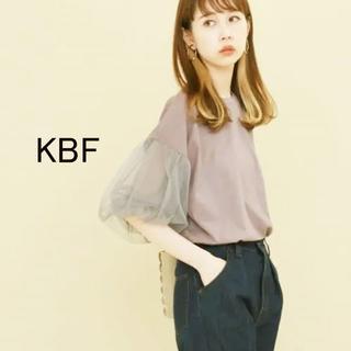 KBF - 【KBF】アーバンリサーチ★七分袖 チュールスリーブカットソー
