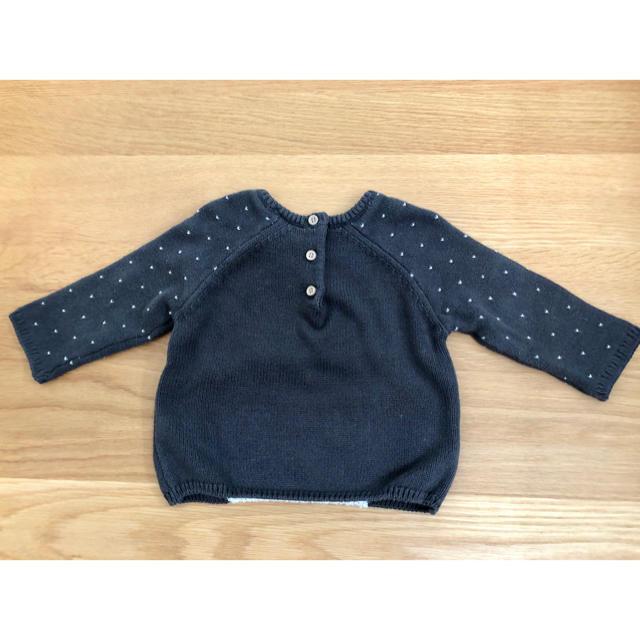 NEXT(ネクスト)のNEXT★しろくまセーター キッズ/ベビー/マタニティのベビー服(~85cm)(ニット/セーター)の商品写真