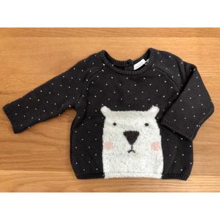 NEXT - NEXT★しろくまセーター