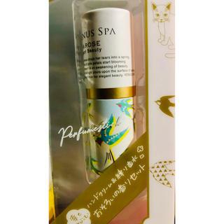 フランフラン(Francfranc)のフランフラン 練り香水(香水(女性用))