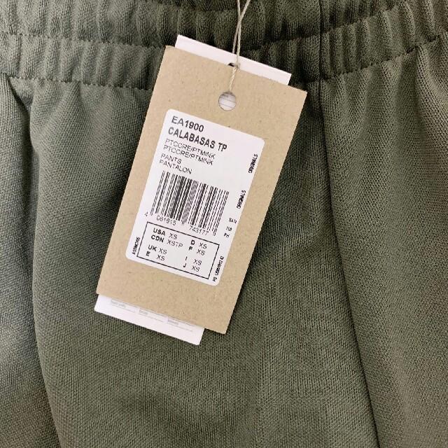 adidas(アディダス)のカラバサス トラックパンツ メンズのパンツ(その他)の商品写真