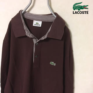 LACOSTE - 【人気カラー】LACOSTE ロングスリーブ ポロシャツ