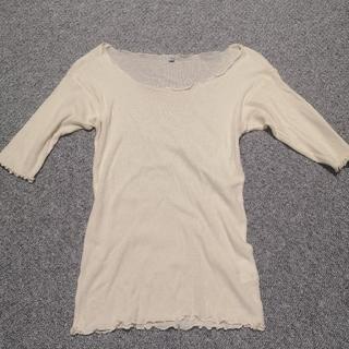 エディットフォールル(EDIT.FOR LULU)のbaserange リブTシャツ(Tシャツ(半袖/袖なし))
