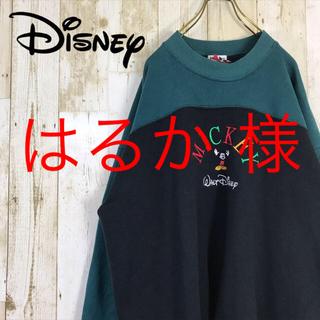 Disney - 【激レア】ディズニー ミッキー スウェット トレーナー バイカラー 刺繍ロゴ