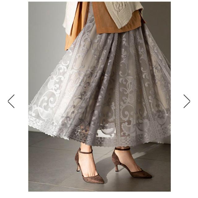 FRAY I.D(フレイアイディー)のパネルジャガードスカート レディースのスカート(ロングスカート)の商品写真