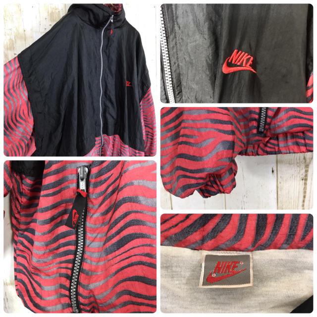 NIKE(ナイキ)の90s NIKE ナイキ ナイロンジャケット ゼブラ柄 ワンポイント 刺繍ロゴ メンズのジャケット/アウター(ナイロンジャケット)の商品写真