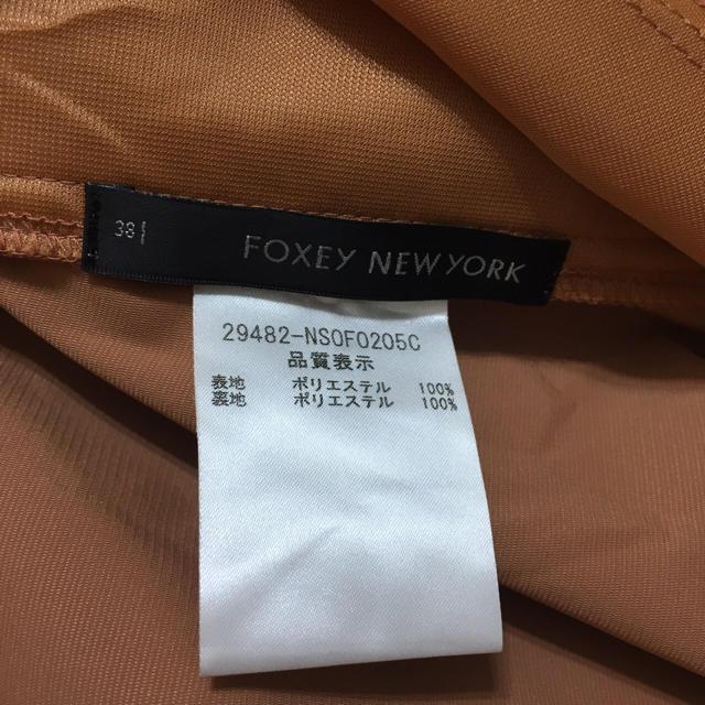 FOXEY(フォクシー)の一度のみ フォクシー レディグログランブーケワンピース レディースのワンピース(ひざ丈ワンピース)の商品写真