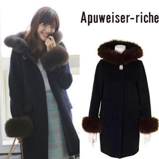 Apuweiser-riche - 【美品】Apuweiser-riche フードファー付5WAYコート ネイビー