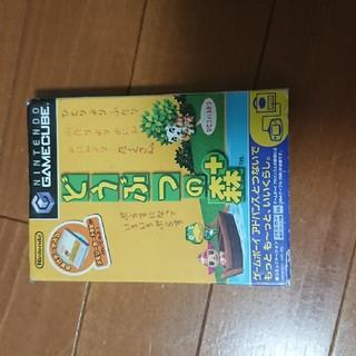 ニンテンドウ(任天堂)のどうぶつの森+(携帯用ゲームソフト)