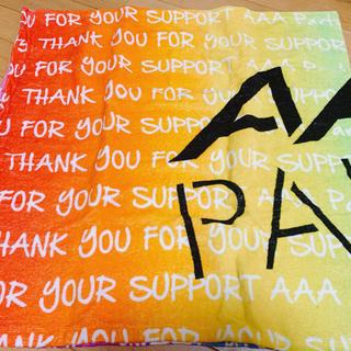 AAA - AAA 会員限定バスタオル