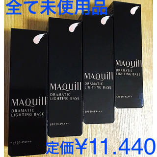 MAQuillAGE - ライティングベース4本