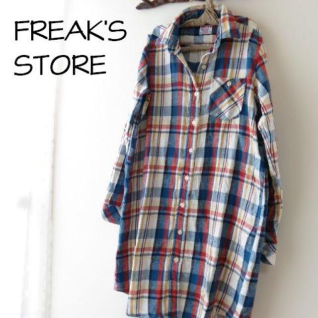 FREAK'S STORE(フリークスストア)のFREAK'S STORE フリークスストア ネルシャツ ワンピース レディースのトップス(シャツ/ブラウス(長袖/七分))の商品写真