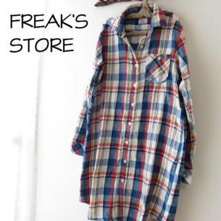フリークスストア(FREAK'S STORE)のFREAK'S STORE フリークスストア ネルシャツ ワンピース(シャツ/ブラウス(長袖/七分))
