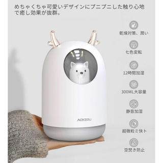 加湿器 小型加湿器 車用加湿器 超音波加湿器 卓上加湿器 7色LED アロマ
