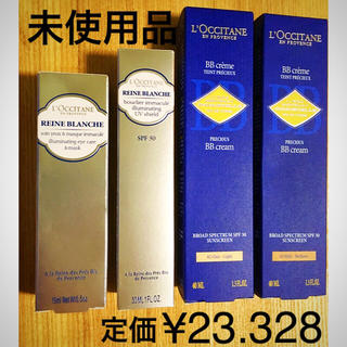 ロクシタン(L'OCCITANE)のロクシタン 4点セット(BBクリーム)
