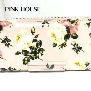 ピンクハウス(PINK HOUSE)のピンクハウス 長財布 ピンク×ダークグリーン×アイボリー×レッド(財布)