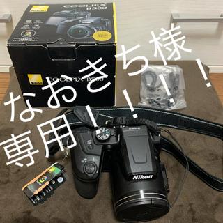 Nikon - Nikon B500