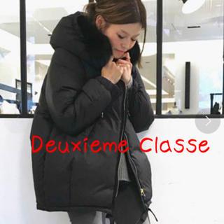 DEUXIEME CLASSE - ドゥーズィエムクラス フードダウン 黒 Deuxieme Classe