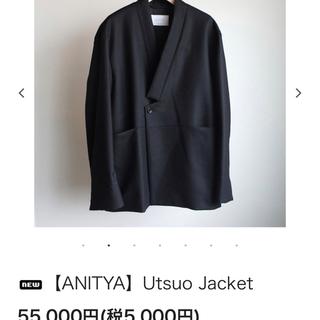SUNSEA - ANITYA 19AW ノーカラージャケット