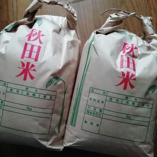 新米 10キロ 秋田県産ゆめおばこ 白米 (あきたこまち×ひとめぼれハイブリッド