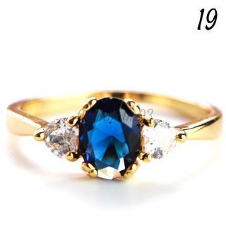 G27 リング 19号 人工石 サファイア イエローゴールド 大きいサイズ(リング(指輪))