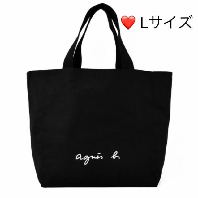 agnes b.(アニエスベー)のアニエスベー   トートバッグ  ブラック レディースのバッグ(トートバッグ)の商品写真