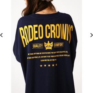 RODEO CROWNS WIDE BOWL - ベンツのネイビーWEB早くも絶滅❗️ご決断ください。発送に数日、頂戴しております