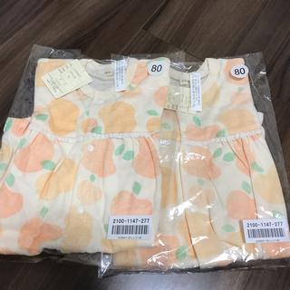 新品♡りんご ロンパース  パステルオレンジ
