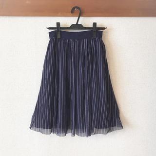 ハニーズ(HONEYS)のハニーズ リバーシブル スカート フレアスカート ネイビー ストライプ(ひざ丈スカート)