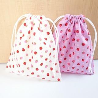 薄手巾着2枚セット ハンドメイド 給食袋 コップ入れに♪ こつぶいちご ピンク