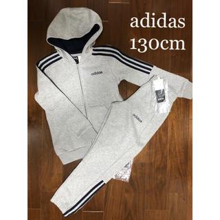 adidas - 130cm  adidas アディダス セットアップ 裏起毛