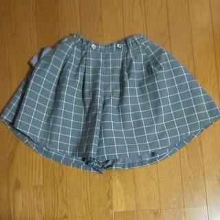 GU - キュロット スカート