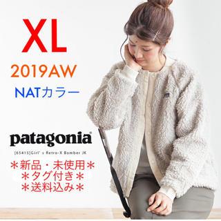 patagonia - Patagonia ガールズ レトロX ボマージャケット XL ナチュラルカラー