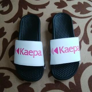 Kaepa - 新品 kaepa デザイン サンダル 24センチ 送料無料 ホワイト×ピンク