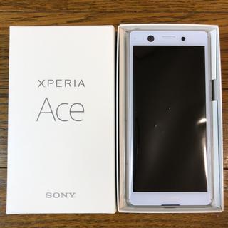 Xperia - Xperia Ace White 64 GB SIMフリー
