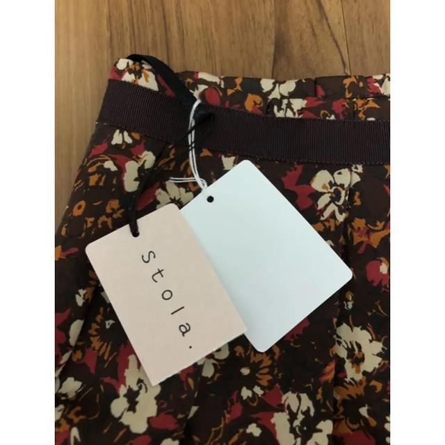 Stola.(ストラ)のストラ  スカート 新品タグ付き レディースのスカート(ひざ丈スカート)の商品写真