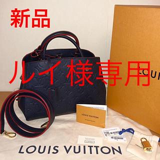 ルイヴィトン(LOUIS VUITTON)の新品 ルイヴィトン モンテーニュbb アンブラントレザー 2wayバッグ(ハンドバッグ)