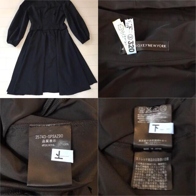 FOXEY(フォクシー)のFOXEY NEWYORK 2wayコート レディースのジャケット/アウター(ロングコート)の商品写真
