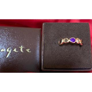 アガット(agete)の[美品] アガット リング  13号(リング(指輪))