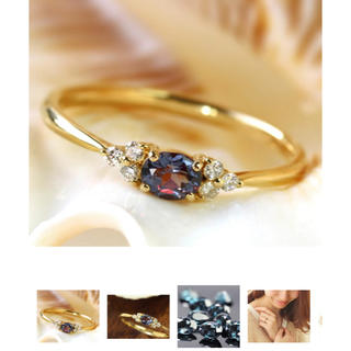 Bizoux ビズー リング ブルーガーネット ダイヤ K18 YG(リング(指輪))